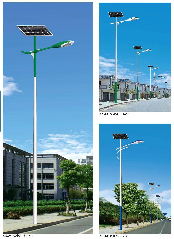太阳能系列-38