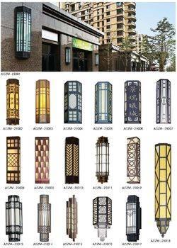 墙壁灯系列-290