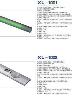 低空照明系列-10