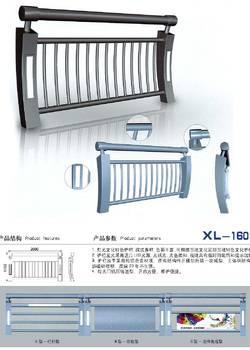 灯光文化护栏系列-16