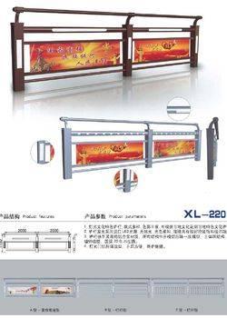 灯光文化护栏系列-22